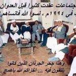 في مثل هذااليوم 27 أبريل 94 اعلن #اليمن_الشمالي الحرب على #اليمن_الجنوبي بعدصدورالفتوى الشهيرةالتي كفّرت الجنوبيين https://t.co/yo4QwyhzyC