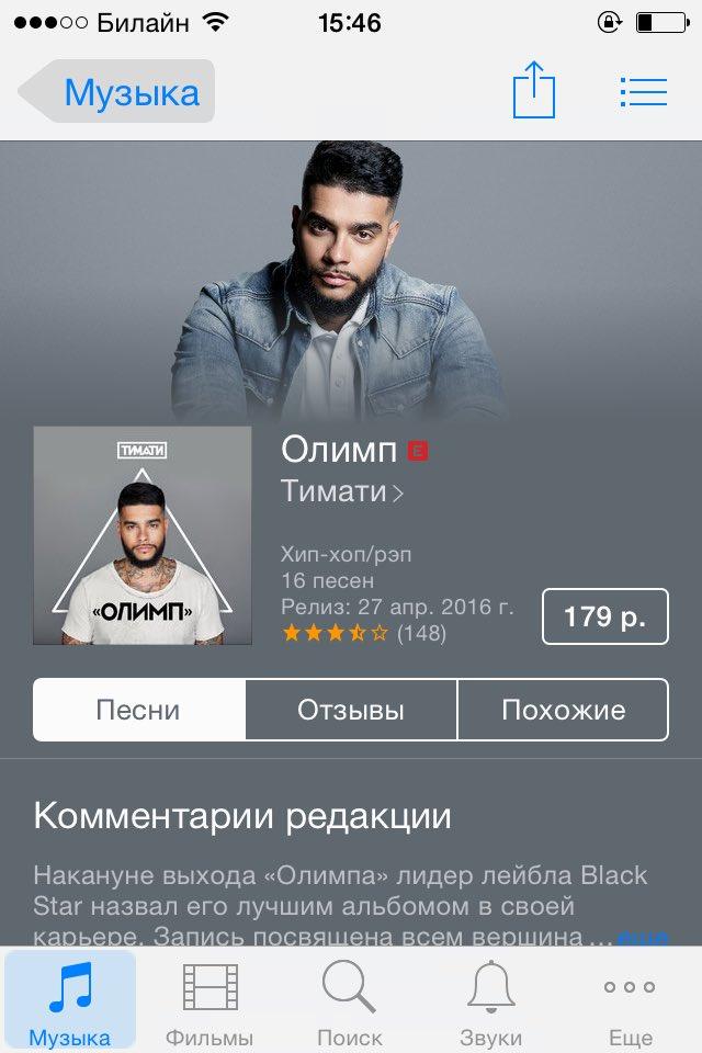 Казахские новинки песни скачать через торрент