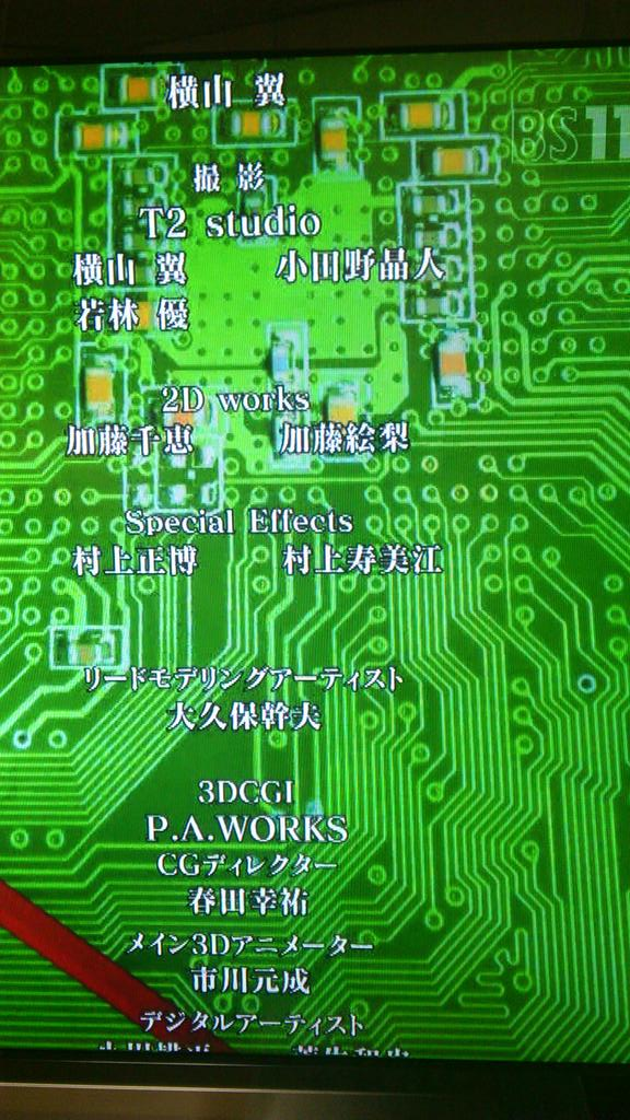 クロムクロのEDの一コマに出てくる基板絵。適当に書いたようには見えず、なにか実在の基板っぽい。等長線もパスコンもあるが多くはない。 その上で気になるのはチップ部品の実装の位置ずれ。 https://t.co/CMAfvgg08H