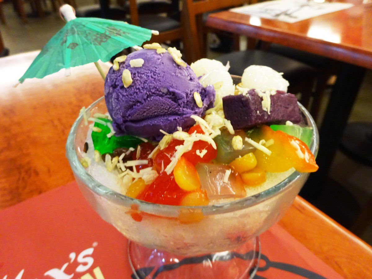 Want to know what is Halo-Halo & where to get them in the Philippines? Click to find out @