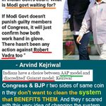 @AnthonySald @rkhuria @Swamy39 @BJP4India @VikasBjpyouth @AyyappanRamasam @padre9rr BJP & Cong opp sids of same coin https://t.co/Ij0NQzfbs1