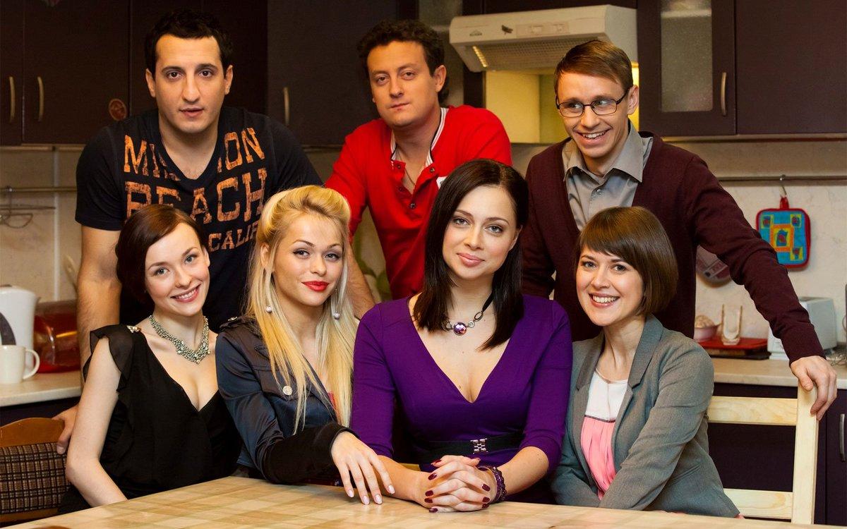 Cериал универ: новая общага 2011 года смотрим онлайн бесплатно в хорошем качестве на кино в онлайн