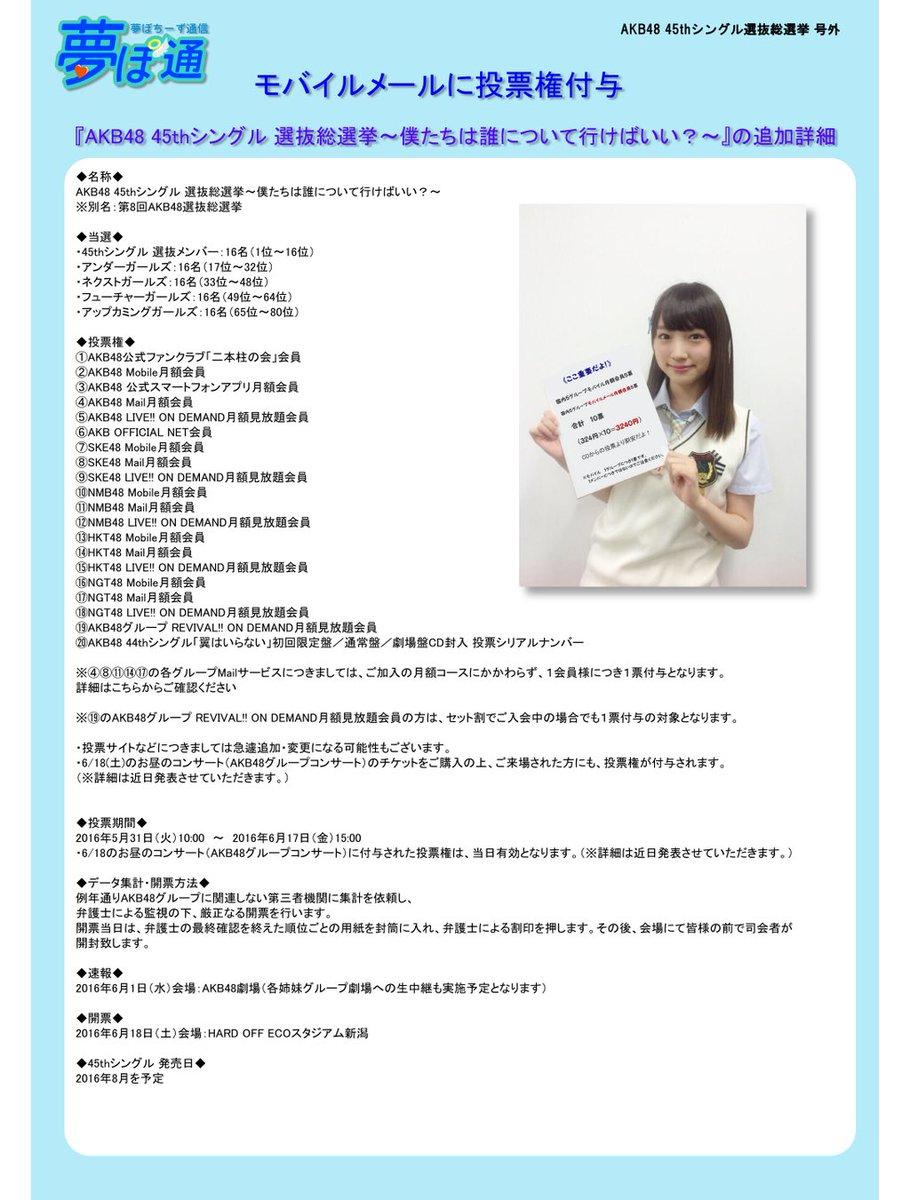 【NMB48】太田夢莉応援スレ★69【ゆーり】©2ch.netYouTube動画>23本 ->画像>56枚