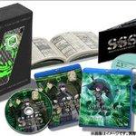 『新品レア!攻殻機動隊Blu-ray初回限…(¥30,000)』 フリマアプリ「メルカリ」で販売中♪ 招待コード「NFS