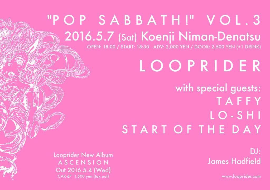 そして次回は5/7@東高円寺二万電圧になります。LoopriderのRelease Partyに参加させていただきます。Loopriderはhenrytennisで一緒だったSean在籍のバンドです。 https://t.co/2fGOI0Jnkt