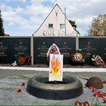 В целях экономии газа, Вечный огонь под Калининградом заменили куском картона.  Скоро всех россиян заменят картоном https://t.co/zuWbohFXFn