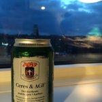 CeresとAGFのコラボパッケージがいい感じ‼︎ Ceres top and AGF :) #ultratwitteragf #cerestop https://t.co/jkmPgDEbzA