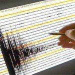 #TECNOLOGÍA | Científicos explican qué se oculta detrás de los terremotos lentos https://t.co/zQHsxlwjBk #PONTEpilas https://t.co/zCbq0bqi3a