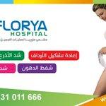 #تجميل_الجسم مستشفى فلوريا التخصصي في #عمليات_التجميل بـ  #تركيا . . . . ☎️ 00905531011666  https://t.co/cTBm43Ouet https://t.co/DRsSPZHJIr