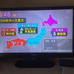 日本すげーな 同じ国で熱中症と暴風雪の注意出てるとか… https://t.co/nzIY6oWNue