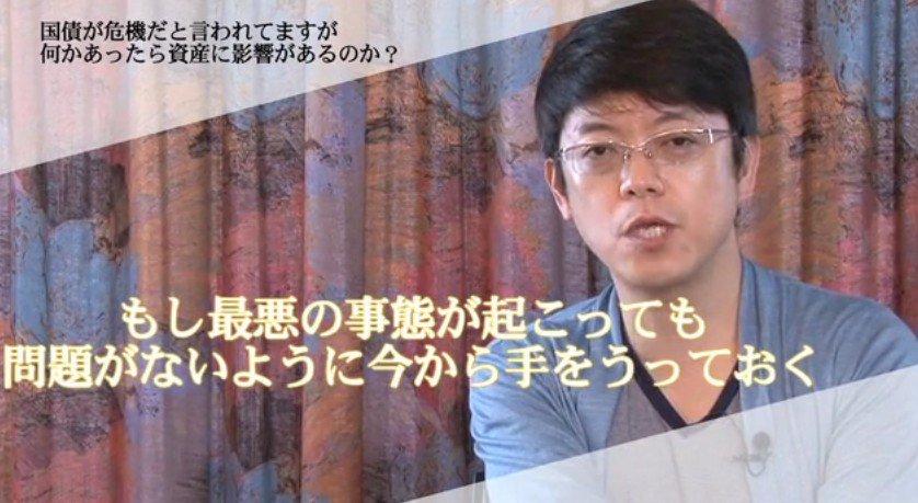 """【期間限定で無料公開】あの東大卒の資産運用の専門家・内藤忍さんが、「資産を殖やすには結局これしかありません!」と言い切る""""6つの資産運用術""""をついに公開されました。既に大反響の動画です→https://t.co/AWX9SrY5em https://t.co/hDjv8lrC8R"""