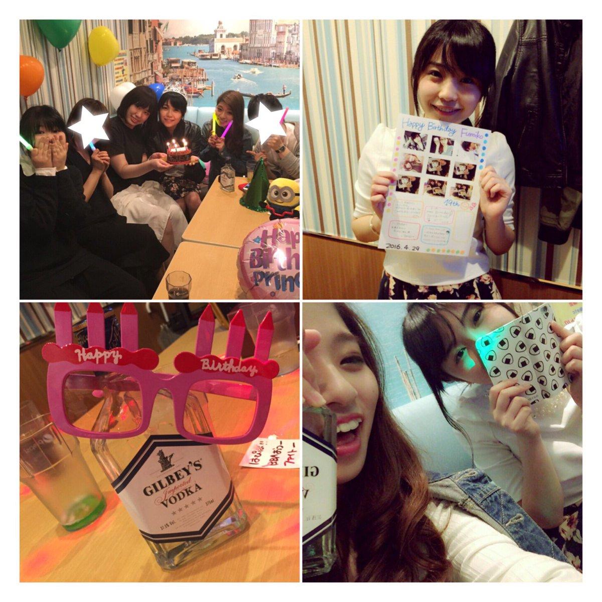 金澤朋子、妹と友人を引き連れ、メイド喫茶で豪遊 お誕生日特別サービスも受け大はしゃぎ [無断転載禁止]©2ch.net->画像>14枚