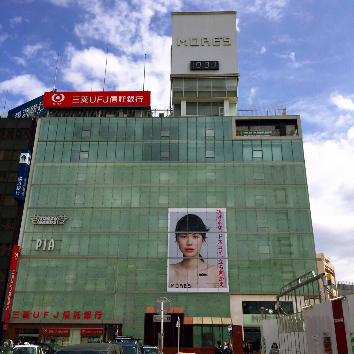 """【逃げるな、ドスコイ、立ち向かえ。】  モアーズ 夏の広告は、春に引き続き、 モデルの""""田中シェン""""さんです!  彼女の魅力がたっぷりつまったこの広告。横浜駅やモアーズ館内にてご覧いただけます! https://t.co/lFOnYQEr0W"""