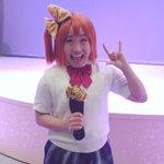 ニコニコ超会議楽しんでるお! ラブライブ!のほのかだお (^ω^)!お!お! https://t.co/XYUPySOwt1