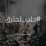 #حلب #حلب_تحترق وتحترق قلوبنا معها https://t.co/nbSvgDeWtA