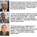 "Нам показалось, что Чуркин вчера находился не в СБ ООН,а на канале ""Россия 1"" или ""НТВ"" - сплошная ложь и пропаганда https://t.co/ur5cYW7LJ9"