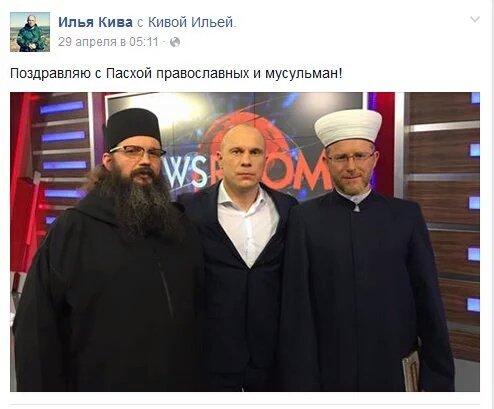Поздравления христиан от мусульман