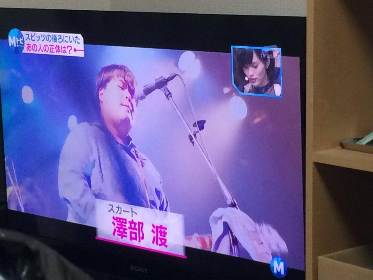 うおー!!澤部ー!!おれだー!! https://t.co/4hjIoFYt7V