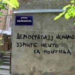Улица Балканска https://t.co/vsQgsWmXRF