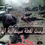 لأول مرة منذ هجرة الرسول.. حلب بلا «صلاة جمعة» خوفًا على المسلمين بسبب اشتداد القصف #حلب_تحترق #حلب_تباد #حلب_تحاصر https://t.co/x4R5CBDJhw