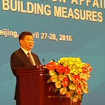 President of China H.E. Xi Jing Ping innagurating the 5th CICA ministerial. https://t.co/XQBpAqcJih
