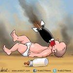أطفال #حلب : مالنا غيرك يا الله ! يارب كن معهم عونا ونصيرا. .يوم قل المعين والناصر. . #حلب_تناديكم #ساعة_استجابة https://t.co/MtpI7jYm1g