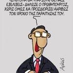 Σκίτσα της Σταύρωσης✝✝...απο ΚΥΡ & Αρκάς! #ΜεγάληΒδομάδα #ΚαλόΠάσχα #Greece https://t.co/dHMLd4lTCi