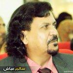 مليشيات الحوثي تفرج عن أشهر المفسبكين اليمنيين «سالم عياش» بعد أشهر من الأختطاف https://t.co/Yit4EEVi6d https://t.co/h5kXhBIrRs