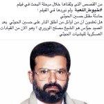 إليكم بالاسم:الذي أطلق النار على حسين الحوثي أصبح الان من القيادات العسكرية لمليشيات الحوثي https://t.co/arCIGwfyOk https://t.co/95p6hewKph