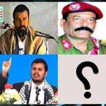 """اليمنيون يدشنون هاشتاق """" #شكرا_جواس """" في ذكرى الهالك حسين الحوثي https://t.co/D3hEEDxpq7 https://t.co/Y1Bmo5Svo8"""