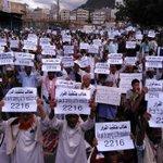مسيرة بمدينة تعز تطالب بتنفيذ قرار مجلس الامن ٢٢١٦ ورفع حصار المليشيات الانقلابية المفروض على تعز. https://t.co/IXvImT8UwJ