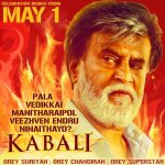 Official #KabaliTeaserOnMay1st 11 Am in @theVcreations s @YouTube Channel ... @beemji @saidhanshika https://t.co/ybXJLXlemX