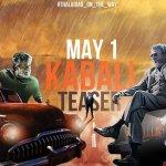 #RIPYoutube on May 1st 11am #KabaliTeaser Thalaivar aatam arambam Don of all Dons gonna arrive soon ???????????????? #Rajini https://t.co/MVFocmVpur