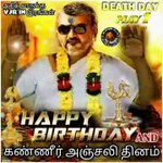 AJITH THE SLAVE OF TN Common dp :-D :-D https://t.co/URgzENwMGR