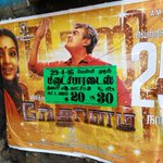 Thala Vedalam is back in Thala Fort Madurai In Meenakshi Paradise Thala Bday Spl Show #1DayForThalaHappyNewyear https://t.co/R5deJZEFkp