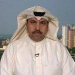 سياسي كويتي: وفد الحوثي والمخلوع لم يحترموا البلد المضيف واساءو له فلا احد يلوم الجنوبيين… https://t.co/6bc3w6LHLZ https://t.co/QS6O1R3CzU