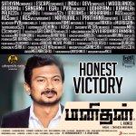 #Manithan ! Honest Victory ! Tomorrow Paper Ad ! @Udhaystalin ! @ihansika ! @Ahmed_filmmaker ! https://t.co/xnknlBbp4a