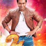 #24TheMovie Official Malayalam posters :)) @Suriya_offl @Samanthaprabhu2 @rajsekarpandian @kegvraja @Sopanam_Films https://t.co/RJj8rZ5MIu