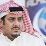 """نواف بن سعد """"رئيس #الهلال"""" يطالب أعضاء الشرف بالاجتماع لاختيار رئيس قادم للهلال. (الرياضية) https://t.co/TEig20ALhq"""