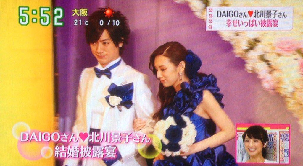 北川景子 結婚式 セーラームーン