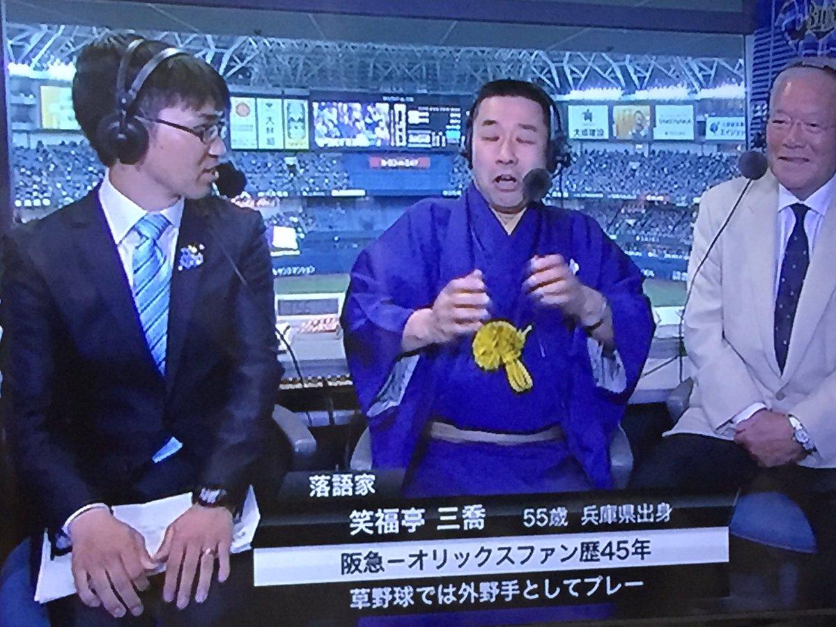 今日のNHK野球中継激アツじゃないか!ずっと阪急の話しかしていない! https://t.co/z6IDeA8A38
