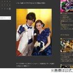 【ほっこり】DAIGOが結婚式をファンに報告 北川景子とのツーショット写真も! https://t.co/jJZ5NZSXvE ファンへ感謝の気持ちを伝え、「みなさんが少しでも笑顔になれますように」と披露宴の写真を掲載しました。 https://t.co/i7tmZthFyD