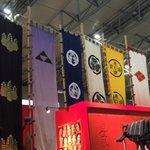 お分かりいただけただろうか… 三成の旗印はないということを……。 #ニコニコ超会議2016 https://t.co/Du3pqawFAD