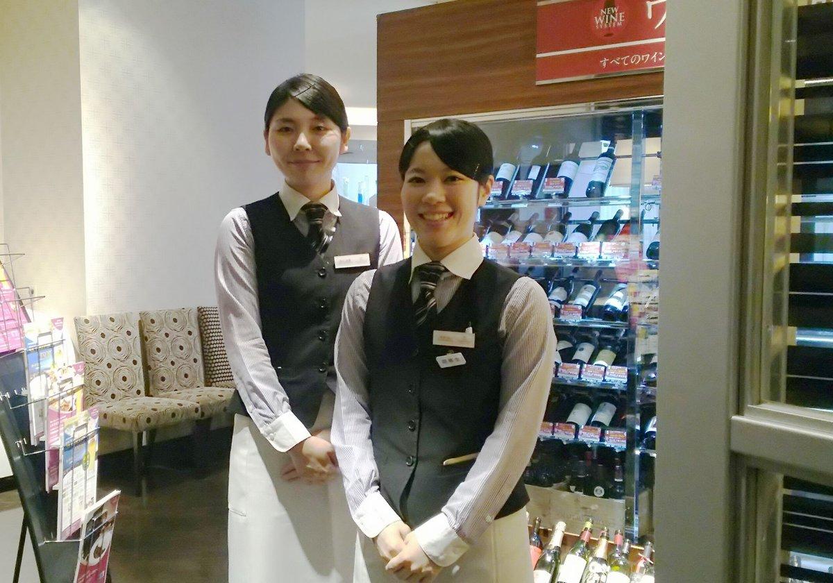 レストラン サンシエロ&日本料理 光琳  本日より営業再開です。 ただいまランチタイム営業中。 皆様のお越しをお待ち申し上げます! https://t.co/ruxC0EHVvt