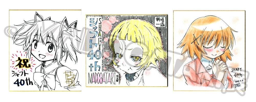 魔法少女まどか☆マギカ 第4855話 [無断転載禁止]©2ch.net YouTube動画>1本 ->画像>124枚