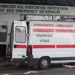Ακόμη 2 σοβαρά δυστυχήματα χθες #Cyprus https://t.co/6AGXYeeyWg https://t.co/85NqSkmYqx
