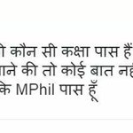 देखीहै तेरी और तेरे गुरु की डिग्री।जितनी ऊँची डिग्री है तुम दोनों की उतने ही सुतियापे मचा रखेहै तुमने @ashutosh83B https://t.co/xXsZhH3PtI