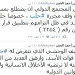 الجبير مخاطباً العالم في أول تعليق له على مجزرة #حلب: اضطلعوا بمسؤولياتكم #حلب_تحترق #حلب_تباد #حلب_تناديكم https://t.co/MU7Bi9Oodi