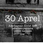Bu gün Azərbaycan Dövlət Neft Akademiyasında törədilən terror hadisəsindən 7 il ötür #ADNA7 https://t.co/eMgt2fdaqM