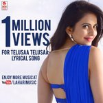 RT @LahariMusic: After BLOCKBUSTER and Your'e MLA now it's TELUSAA TELUSAA joining the 1 million views club. https://t.co/DnV1FKymJu https:…
